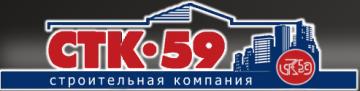 Фирма СТК-59