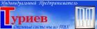 Фирма Туриев