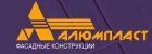 Фирма АлюмПласт